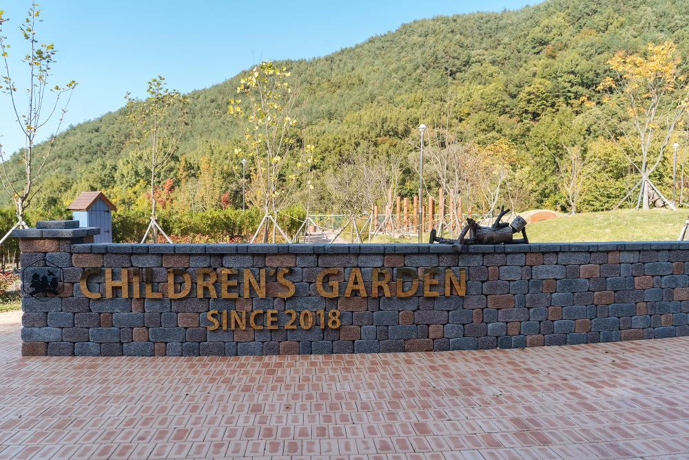CHILDREN'S GARDEN SINCE2018